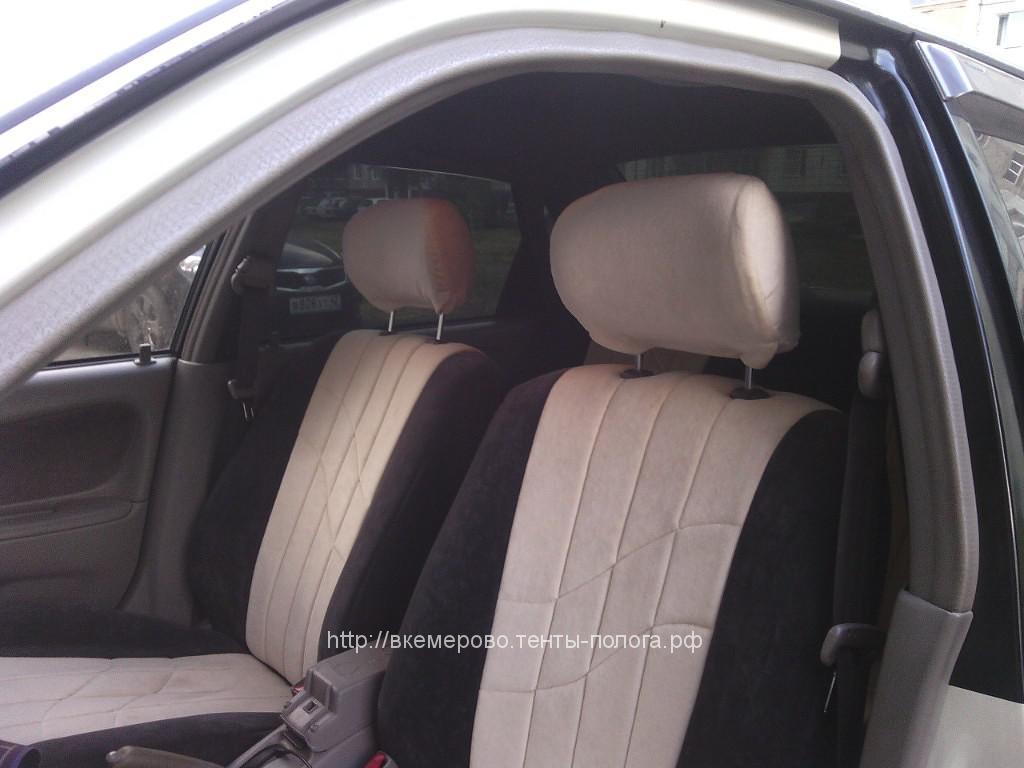 Пошив новых чехлов на сиденья автомобиля Toyota Corolla в Кемерово, на заказ