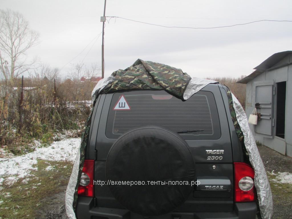 Защитный тент-чехол на автомобиль Tagaz Tager 2300