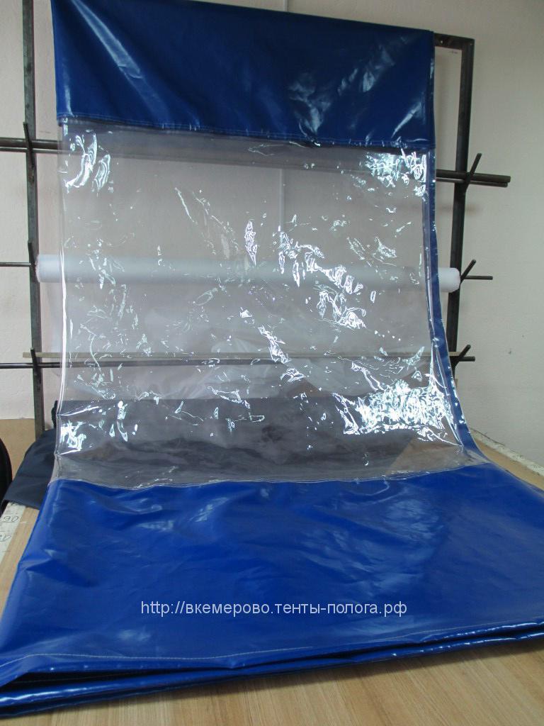 Пошив шторы для автомойки с прозрачной вставкой в Кемерово