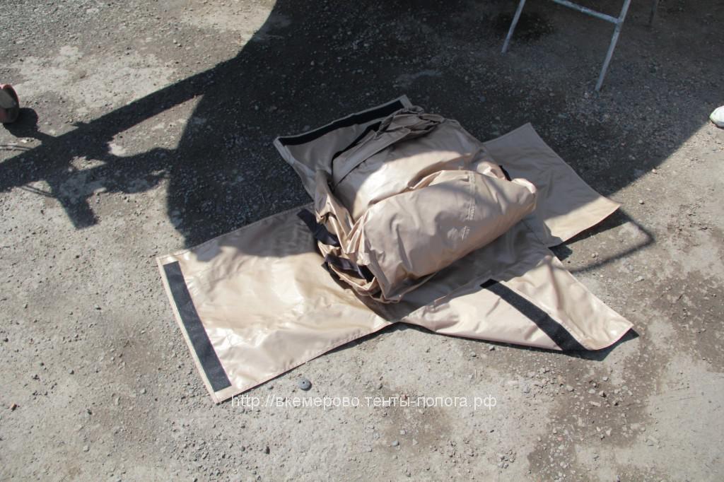 Сумка для транспортировочного тента на катер Yamaha
