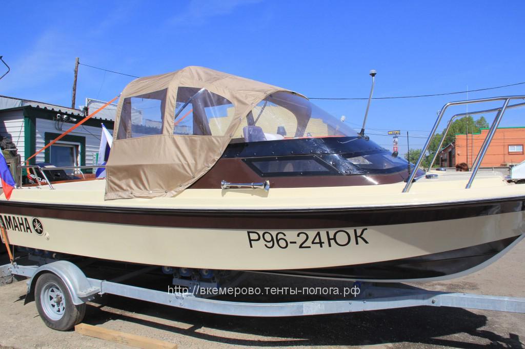Изготовление ходового тента для лодки Yamaha в Кемерово