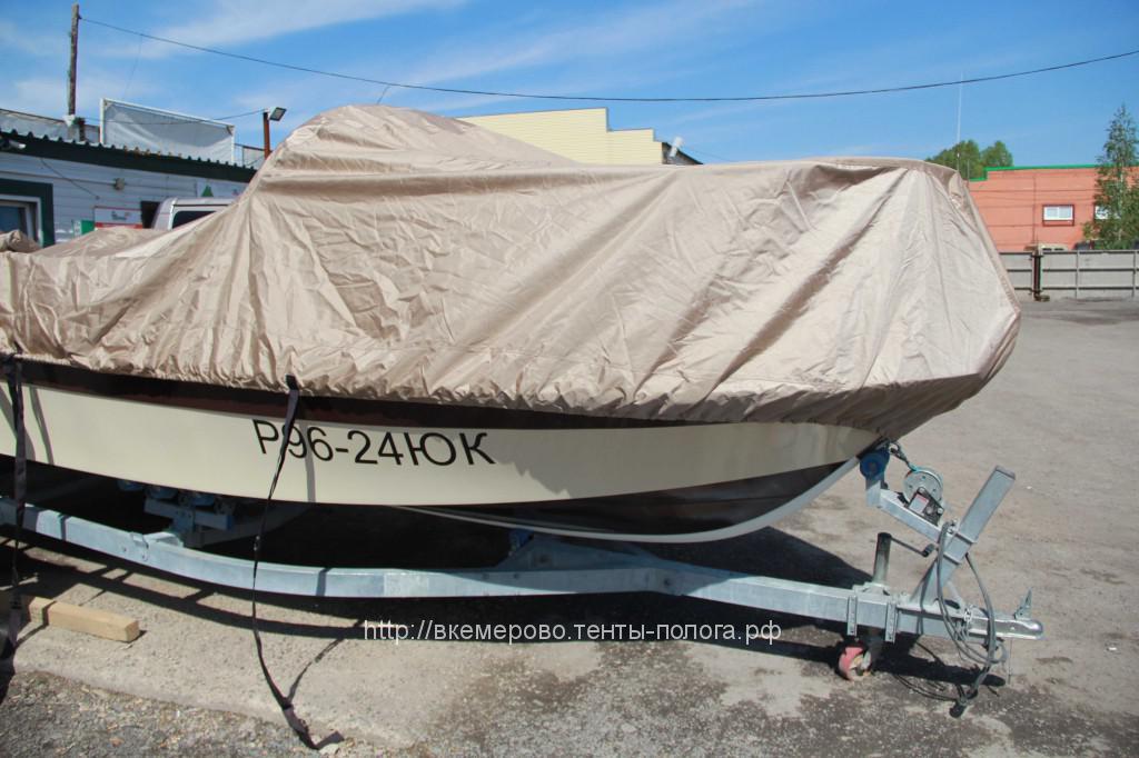 Транспортировочный тент для лодки на заказ