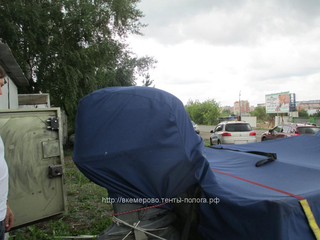 Тент на лодку «Крым» укрывной