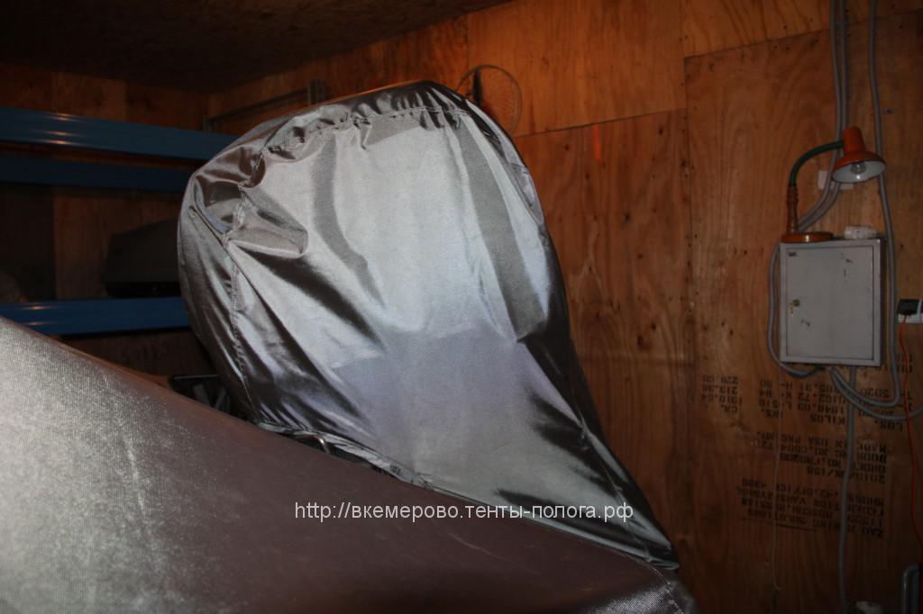 Тент-чехол для мотора лодки Silver Hawk cc 540