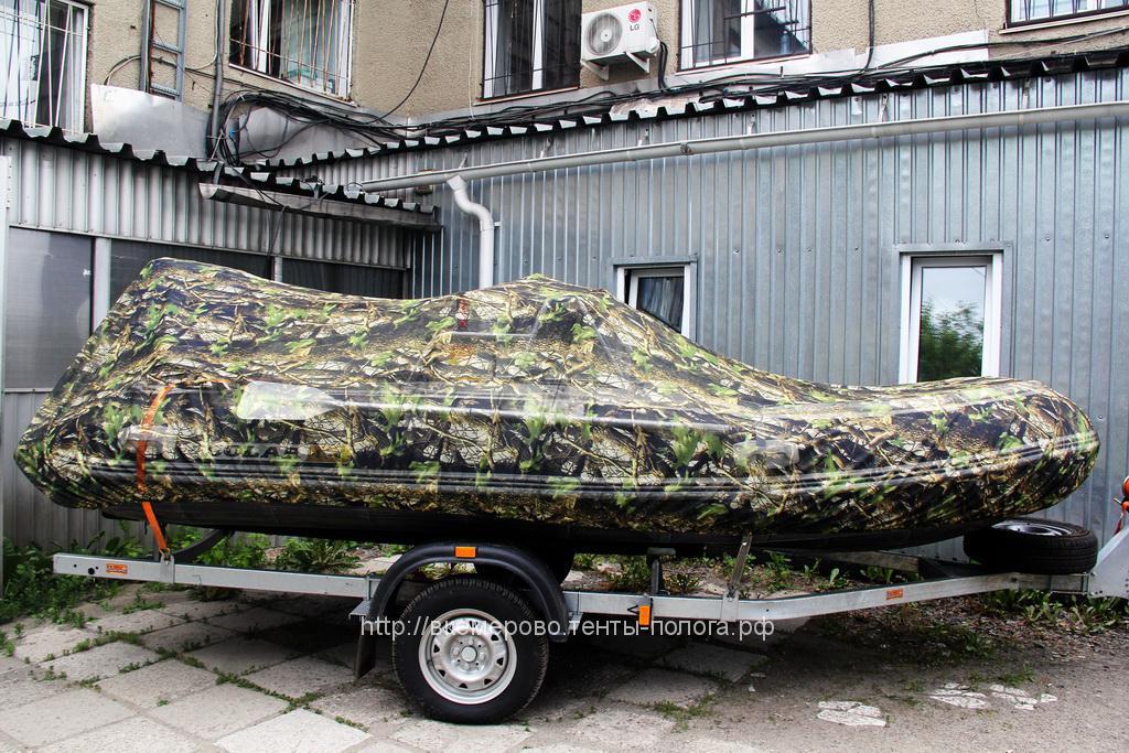Тент для маскировки лодки Solar 450