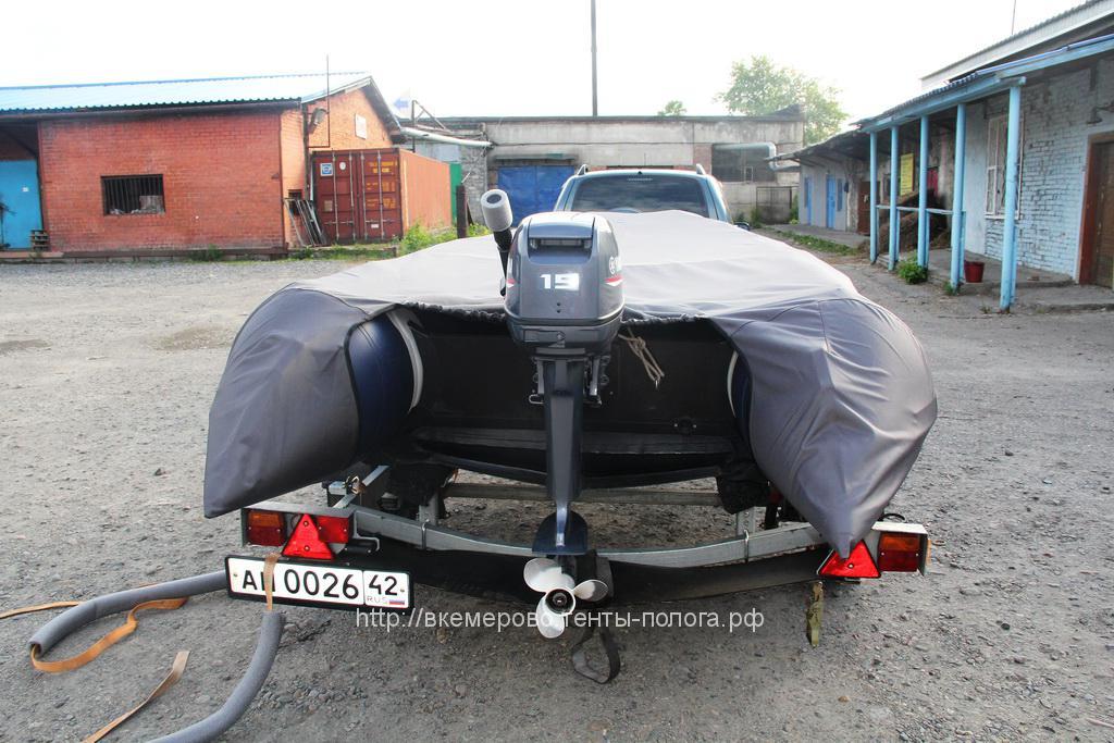 Транспортировочный тент для лодки Solar 480, пошив в Кемерово на заказ