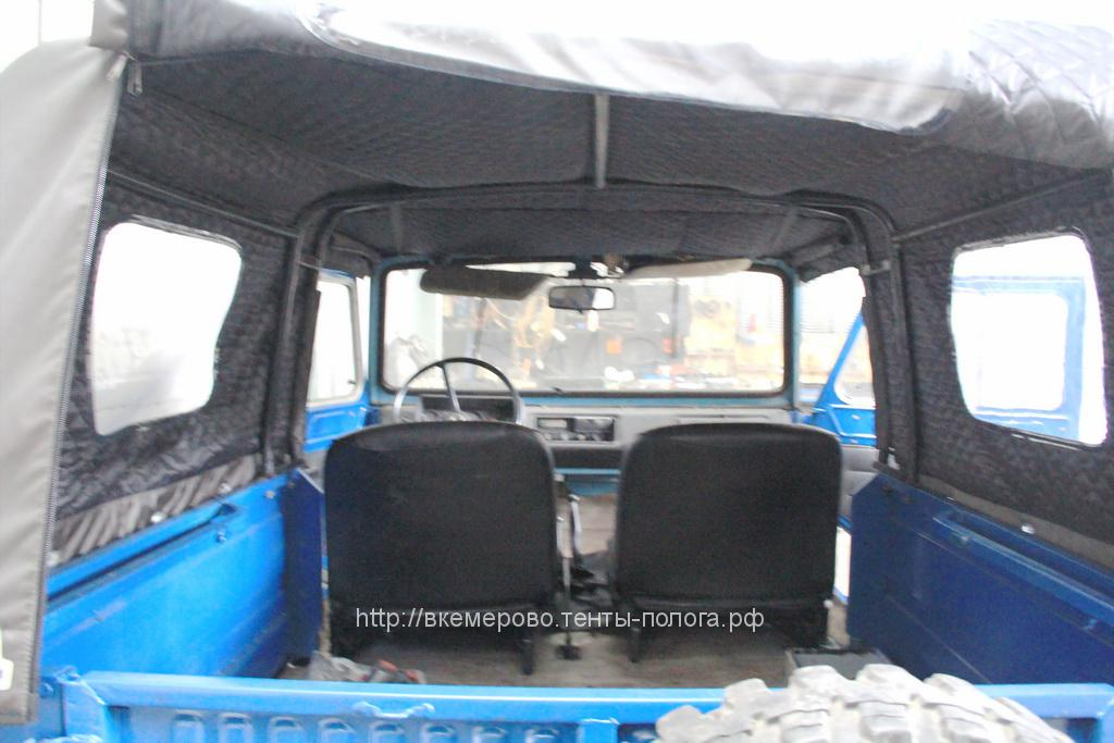Изготовление утепленного ходового тента на вездеход ЛУАЗ в Кемерово